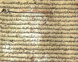 نگاهی به نخستین دانشنامه پزشکی به زبان پارسی