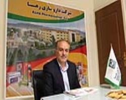 بهمناسبت روز داروساز: گفتگوی ویژه با آقای دکتر غلامرضا اخوان فرید
