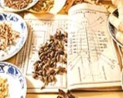مروریبر طب سنتی چیـن