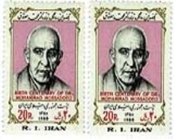 احترام به جامعهپـزشکان ایرانی، تـوسط سیاستمداری وارستـه